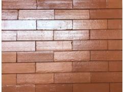 Revestimento (tijolo à vista) plaqueta 24,5x7,0 vermelha (58 peças por metro)